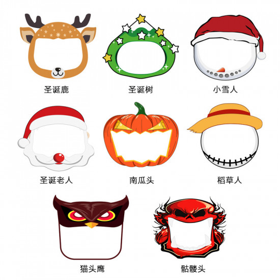 Christmas special protective mask