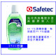 Safetec alcohol hand rub