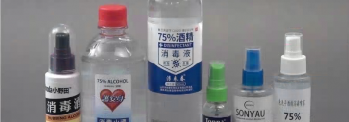 消費者委員會說,一些洗手液有毒和有毒