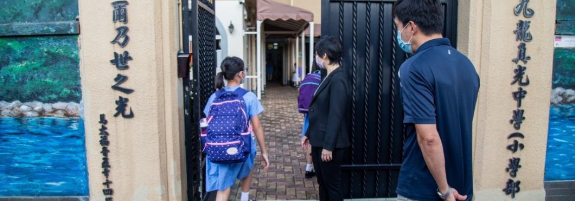 在圖片中:由於每天發生的Covid-19病例降至個位數,香港學生分批返校