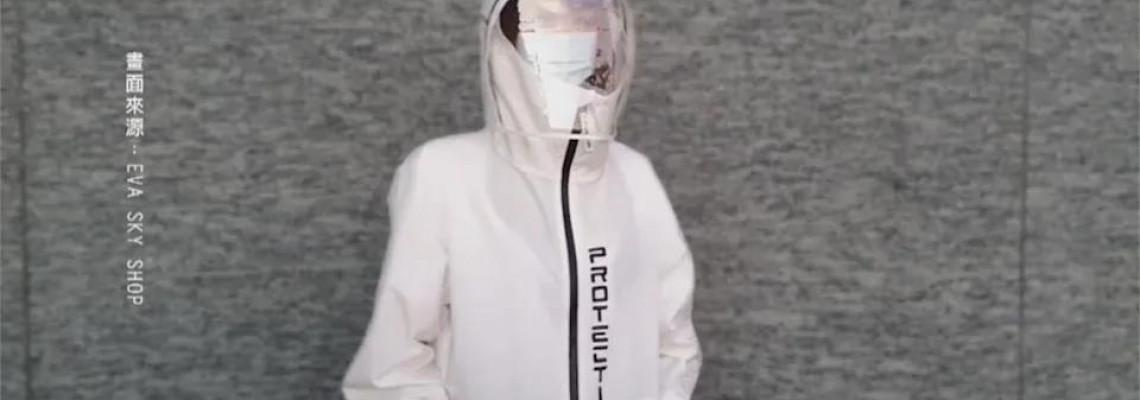 出遊穿這套沒「疫」外! 業者推時尚防疫衣物