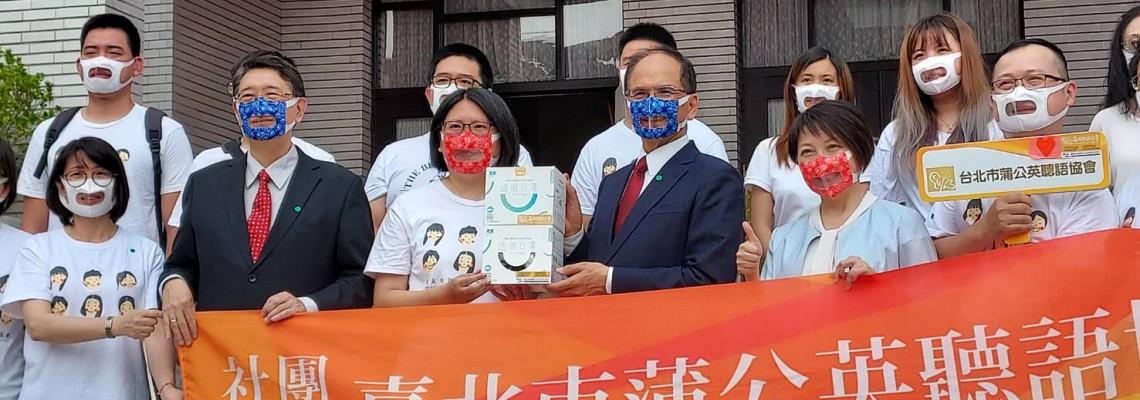 推廣「透明口罩」 游錫堃:有助聽障者、社會溝通