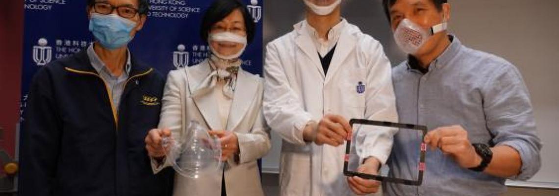 【港產透明口罩】科大研發納米薄膜透明口罩 成本便宜性能勝 N95