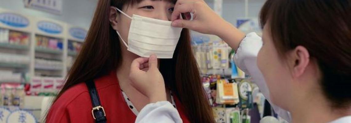 學校衛生防疫管理制度