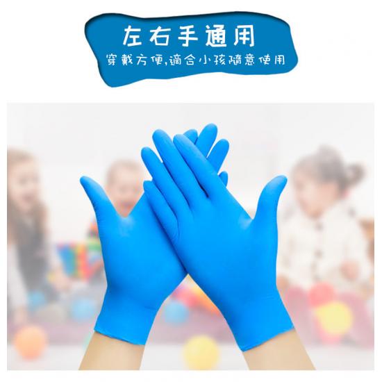 兒童丁晴手套【馬來西亞製】HEALTHBUYNOW 出品(10盒起批)