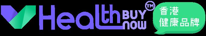 Healthbuynow 防疫用品及口罩批發及零售