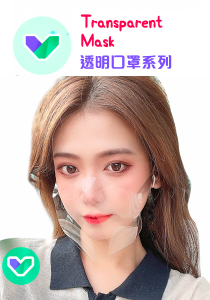 TVB透明口罩