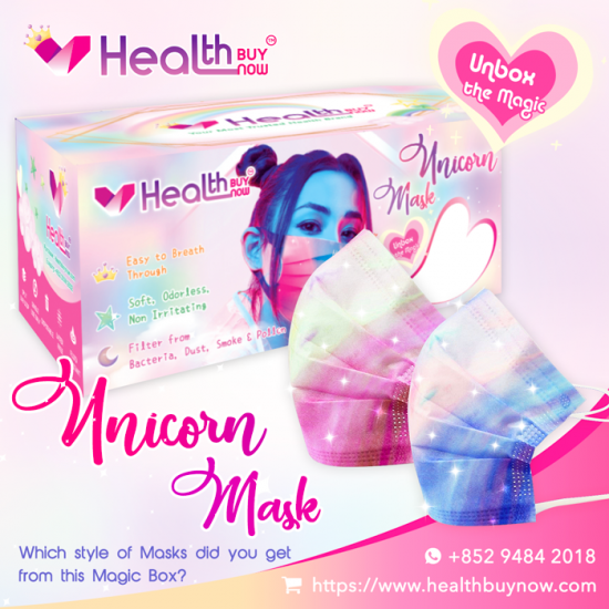 Unbox the Magic Face Mask