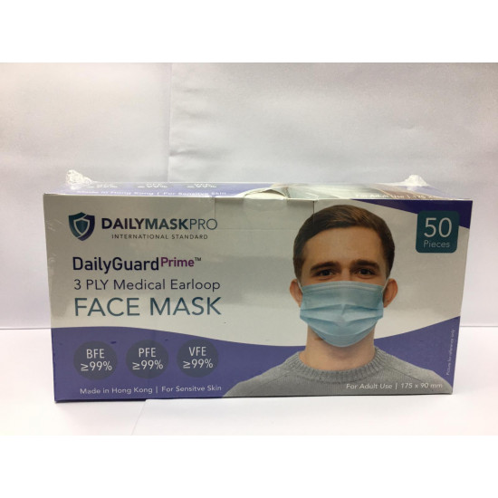 DailyMask (Made in Hong Kong)