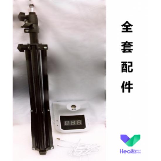 紅外線測溫儀(型號GP-100)