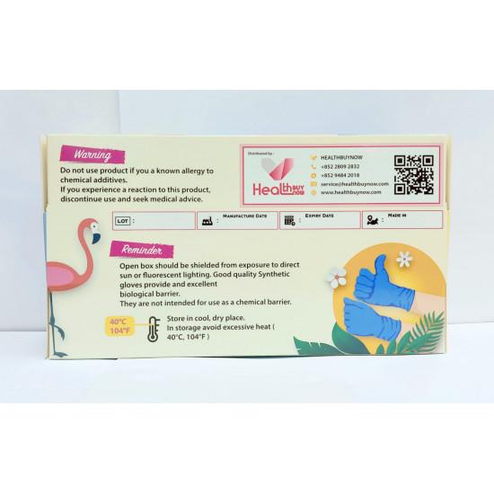丁晴手套【馬來西亞製】Healthbuynow 出品(10盒起批)