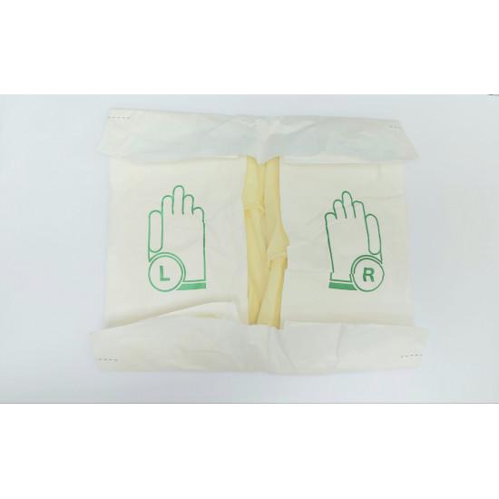 獨立包裝手套【乳膠手套】(一套100對)