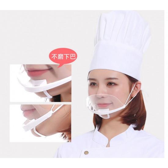 餐飲廚房透明口罩【一套10個】(5套起批)