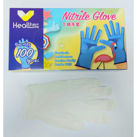 白色【丁晴手套】【馬來西亞製】HEALTHBUYNOW 出品(10盒起批)