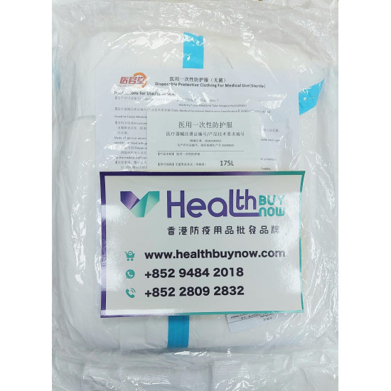 Medical disposable protective clothing with feet (minimum batch of 20 pieces)