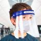 飛機 兒童防疫面罩【一套10個】