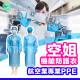 空姐/機組人員【防疫保護衣】(每套10件)