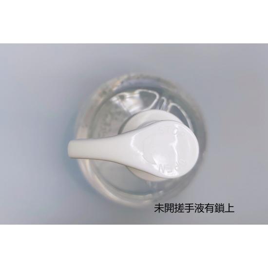 酒精搓手液 QiYu