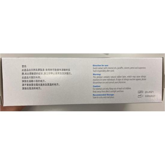 【有粉】乳膠手套 Ready care 出品 (100盒起批)