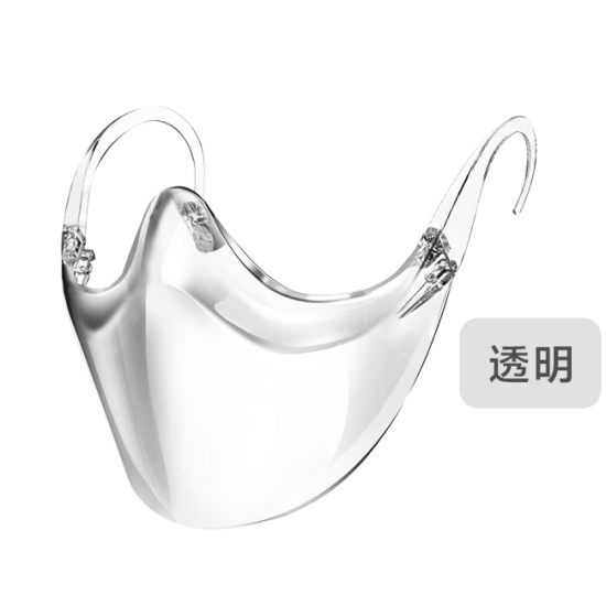 All-round transparent mask-available in multiple colors (minimum batch of 5)