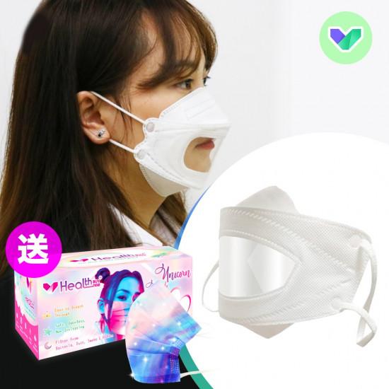 唇語透明口罩【優惠套裝】【透明口罩】