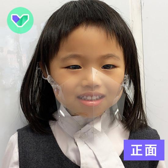 游泳透明口罩【兒童專用】