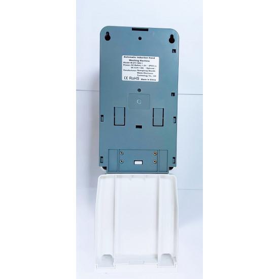 全自動感應消毒洗手機器(連底座)