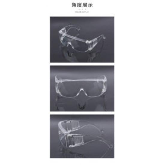防疫護目鏡