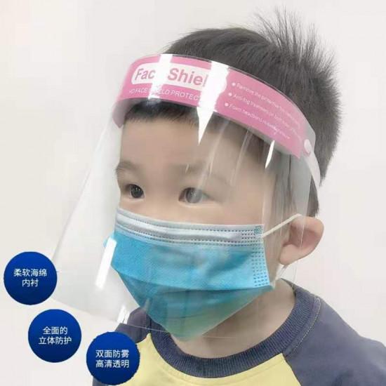 兒童防疫面罩【一套10個】