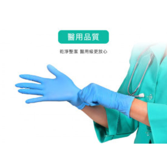 Nitrile gloves(No Powder)10 box up