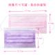 Five-color powder mask (30 pieces)