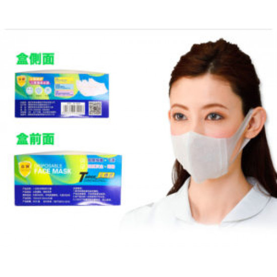 【Adult mask】Three-dimensional protective mask