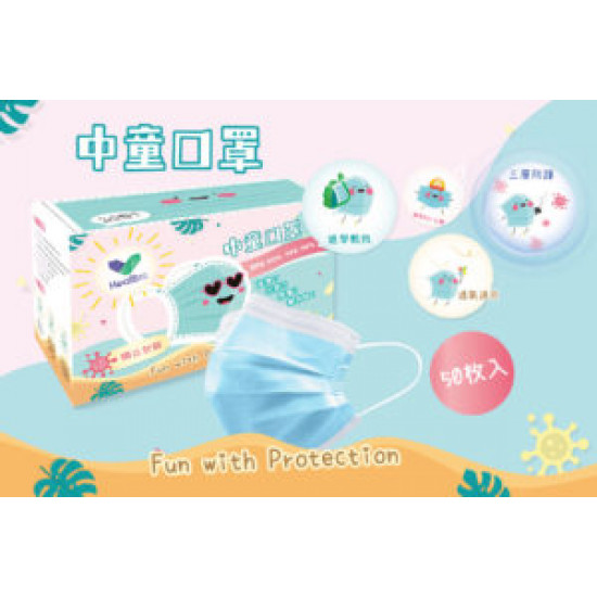 Zhongtong three-layer surgical mask (individual packaging)