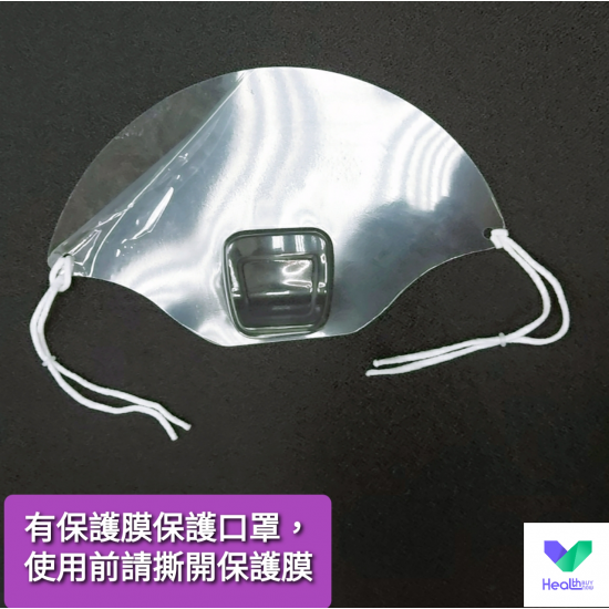 Mouth and nose protective transparent mask(Minimum batch of 10 sets)