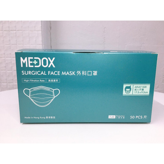 MEDOX Hong Kong Adult Masks