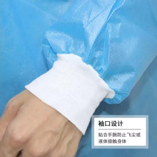 Disposable protective clothing with hand sleeves [10 pieces per set]