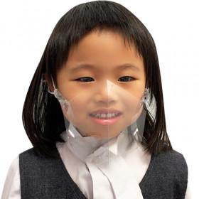 兒童透明口罩